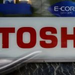 Toshiba Can't Shake Its Westinghouse Woes